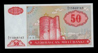 Azerbaijan 50 Manat (1993) Pick 17a Unc. photo