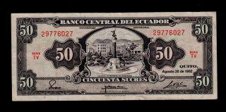 Ecuador 50 Sucres 1982 Tv Pick 116e Vf. photo
