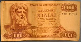 Greece 1000 One Thousand Drachmai Bank Note,  Circulated,  1970, photo