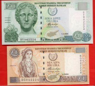 Cyprus £1 & £10 Unc Same No.  942224 Pre Euro,  Zypern,  Chypre,  Greece,  Chipre,  Cipro photo