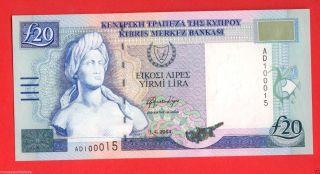 Cyprus £20 2004,  Gem,  Unc,  Fancy Number Ad100015,  Zypern,  Chypre,  Greece,  Chipre,  Cipro photo