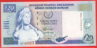 Cyprus £20 2004,  Gem,  Unc,  Fancy Number Ad100023,  Zypern,  Chypre,  Greece,  Chipre,  Cipro photo