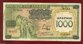 Greece Greek Bank Note 1.  000 Drachmas 1939 Serie N - 073 photo