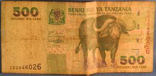 Tanzania 500 Five Hundred Shillings Bank Note,  Circulated, photo