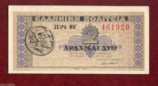 Greece Greek Bank Note 2 Drachmas 1941 Serie 461920 photo