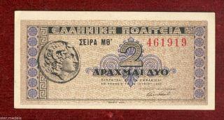 Greece Greek Bank Note 2 Drachmas 1941 Serie 461919 photo
