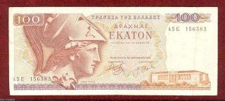 Greece Greek Bank Note 100 Drachmas 1978 Serie 45 E photo