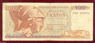 Greece Greek Bank Note 100 Drachmas 1978 Serie 40 Z photo