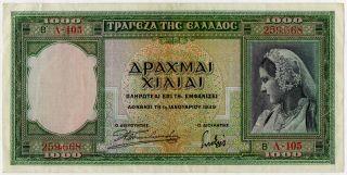Greece 1000 Drachmai 1939 P 110 Vf photo
