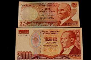 20 Turkish Lira - 20 000 Turkish Lira - - Turkey - - Uncirculated photo