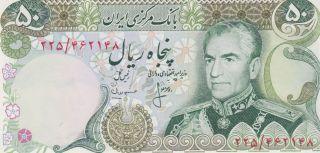 Iran,  3 X 50 Rials,  1974 - 1979,  P100,  Unc,  Consecutive Number Shah Pahlavi photo
