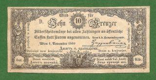 Rare 10 Kreuzer 1860 Austria Xf photo