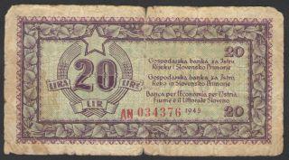 Scarce Yugoslavia (istria Fiume) - P R4 - 20 Lira Lir Lire Banknote/note 1945 photo