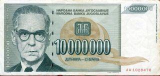 Yugoslavia 10,  000,  000 10000000 Dinara 1993 P - 122 Vf photo