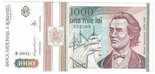 (r931201) Romania Paper Note - 1000 Lei 1993 - Unc photo