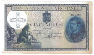 (r311401) Romania Paper Note - 5000 Lei 1931 - Overprint 1940 - Xf photo