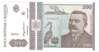 (r921003) Romania Paper Note - 200 Lei 1992 - Unc photo