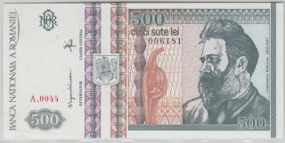 Romania - Banca Nationala A RomÂniei 1991 - 94 Issue 500 Lei - Pick 101b photo