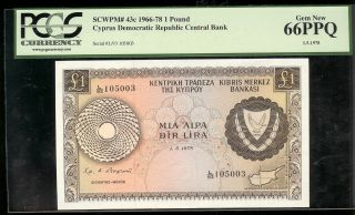Cyprus - 1 Pound,  1978.  P43c.  Pcgs 66ppq photo