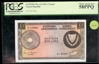 Cyprus - 1 Pound,  1961.  P39a.  Pcgs 58ppq photo