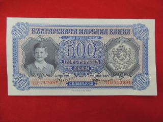 Banknote 500 Leva 1943 Bulgaria Unc photo