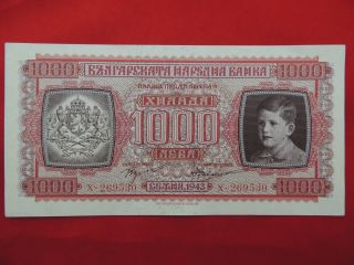 Banknote 1000 Leva 1943 Bulgaria Unc photo