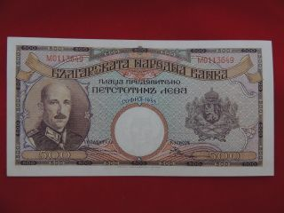 Banknote 500 Leva 1938 Bulgaria Unc photo