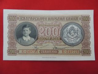 Banknote 200 Leva 1943 Bulgaria Unc photo
