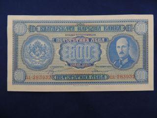 Banknote 500 Leva 1940 Bulgaria Unc photo