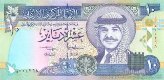 Jordan █ 10 Dinars █ 1992 █ P - 26 █ Low Serial █ Aa Unc photo