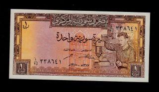 Syria 1 Pound 1967 Pick 93b Unc -. photo