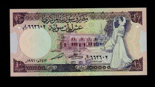 Syria 10 Pounds 1991 Pick 101e Unc. photo