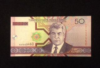 Turkmenistan Unc 50 Manat 2005 P17 Banknote World Currency Paper Money photo