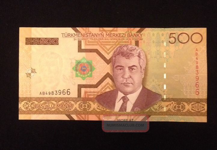 Turkmenistan Unc 500 Manat 2005 P19 Banknote World Currency Paper Money Asia photo