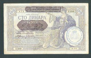 Croatia Krajina 100 Dinara Nd (1991) Vf Serbian Banknote W/ Handst.  Sno - Benkovac photo