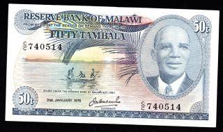 Malawi 50 Tambala 31 - 1 - 1976 C/c Pick 13a Vf+. photo