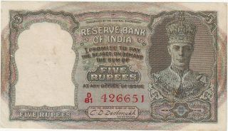 India,  British Rs 5 Red Serial.  Scarce.  Sign C D Deshmukh photo