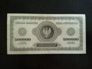 500.  000 Marek Loan Ser.  An Poland 1923 Vf photo