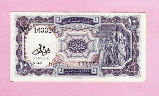The Arab Republic Of Egypt / 10 Piastres - S.  163320 photo