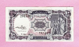 The Arab Republic Of Egypt / 10 Piastres - S.  291536 photo