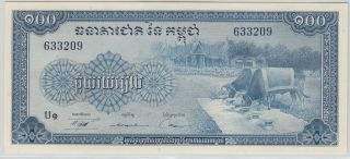 Cambodia - Banque Nationale Du Cambodge 1962 - 63 Nd Third Issue 100 Riels Pick 13b photo