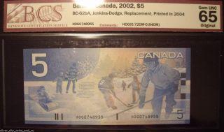 Canada Bc - 62ba 2004 $5 Replacement Hog0748955 - Bcs Gemunc - 65 photo