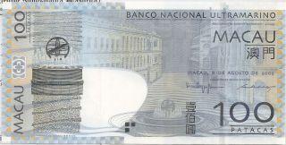 Macau 2005 Banco Nacional Ultramarino Banknote 100 Patacas Asian Currency Unc photo