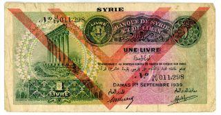 Syria P - 40e 1 Livre (1.  09.  1939) Vf photo