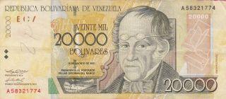 Venezuela: 20,  000 Bolivares,  16 - 8 - 2001,  P - 86a,  Angel Falls Reverse photo