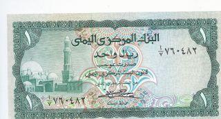 Yemen 1 Rial Uncirculated Unc photo