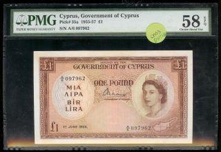 Cyprus - 1 Pound,  1955.  P35a.  Pmg 58 Epq Scarce Qeii Issue photo