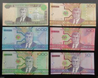 Turkmenistan Banknote 50 100 500 1000 5000 10000 Manat 2005 Unc photo