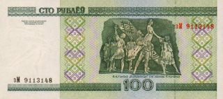 Belarus 100 Rublei (2000) - Bolshoi Opera And Ballet/p26 photo