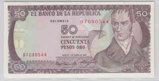 Colombia - Banco De La RepÚblica 1982 - 84 Issues 50 Pesos Oro Pick 425a photo